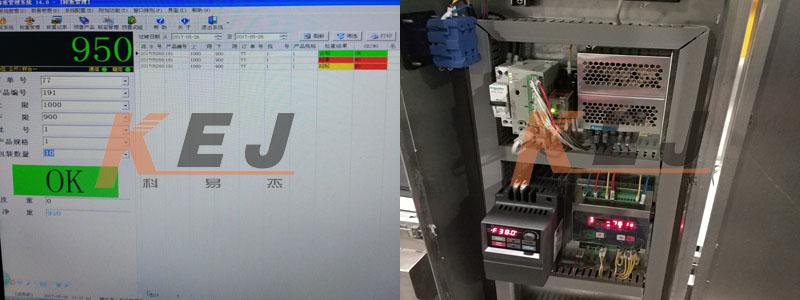 智能成套控制系统 配料系统 控制系统 软件编程系统
