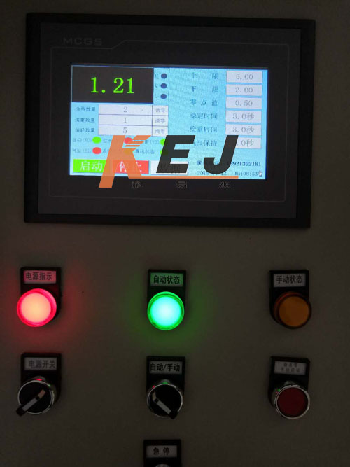 配料系统|自动控制系统|称重配料系统|生产控制系统|称重软件