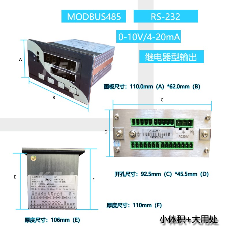 配料系统,称重模块,自动化控制系统